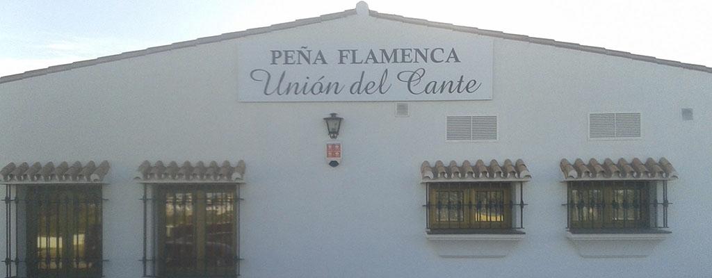 Fachada de la peña flamenca Unión del Cante